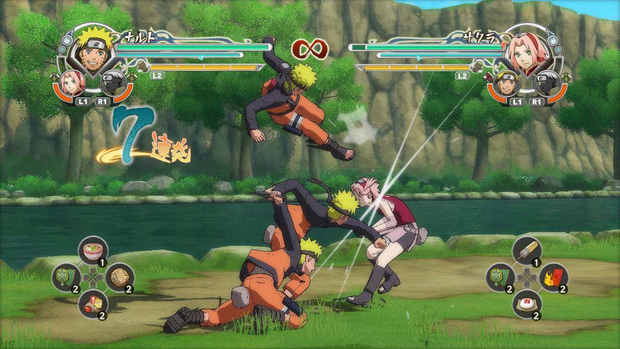 naruto ultimate ninja storm psn