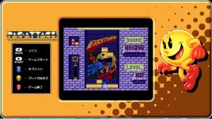 Pac-man museum 3