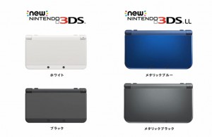 New Nintendo 3DS and XL Japan